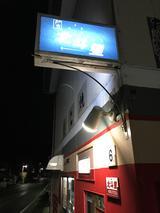 画像7: 愛車クロスカブで、久々の出撃!