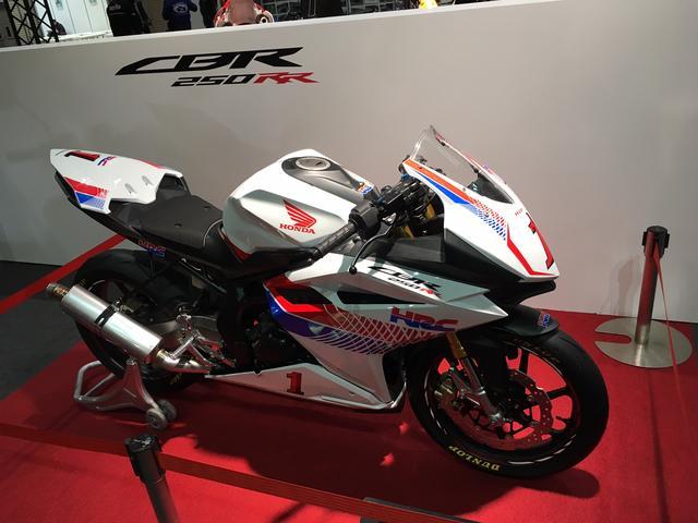 画像1: 大阪モーターサイクルショーで突如発表されたレース仕様!