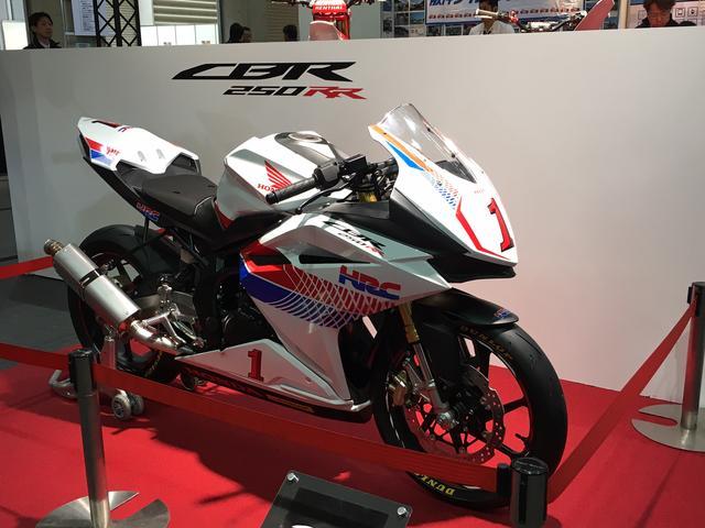 画像2: 大阪モーターサイクルショーで突如発表されたレース仕様!