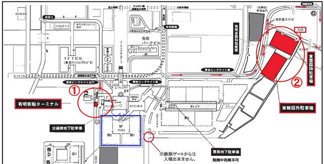 画像: 赤丸1と2がバイク駐輪場でした!