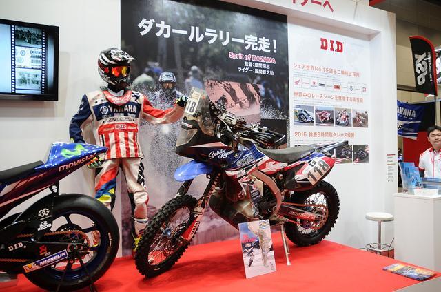 画像: 2017ダカールラリーに日本人で唯一出場し、それが初出場初完走という快挙をなしとげたダカールマシンの実車がきのう日本に到着したらしいです!