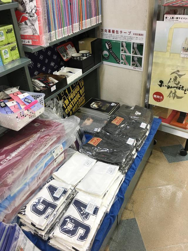 画像4: 先着100名様に東本昌平先生の直筆サイン入りポストカードをプレゼント!