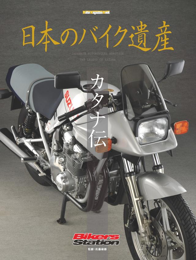 画像: 販売価格(税込): 2,000 円 発売日:2017年 3月31日