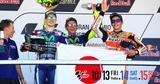 画像: 2017 FIM MotoGP™ 世界選手権シリーズ第15戦 日本グランプリ