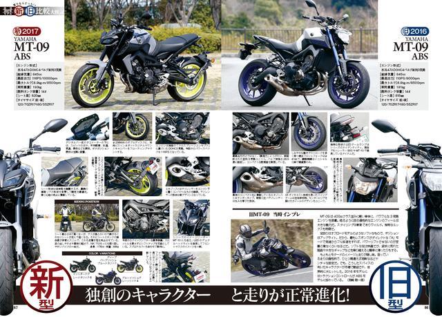 画像5: 東京&大阪モーターサイクルショー出展車両も話題の新型も満載です!