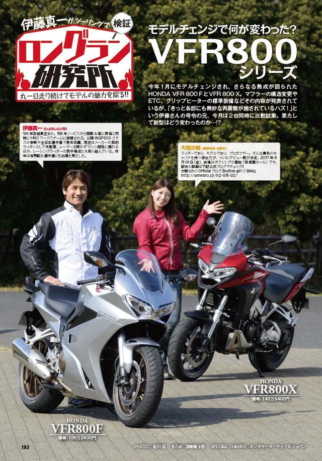 画像10: 東京&大阪モーターサイクルショー出展車両も話題の新型も満載です!