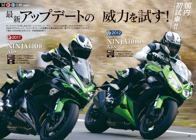 画像4: 東京&大阪モーターサイクルショー出展車両も話題の新型も満載です!