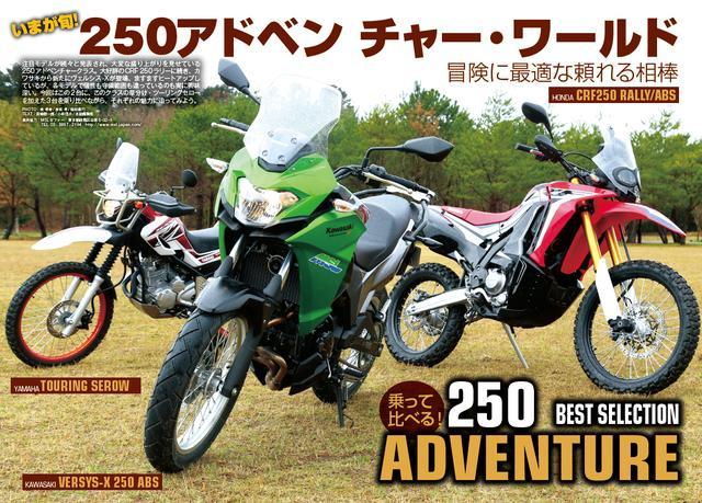 画像6: 東京&大阪モーターサイクルショー出展車両も話題の新型も満載です!