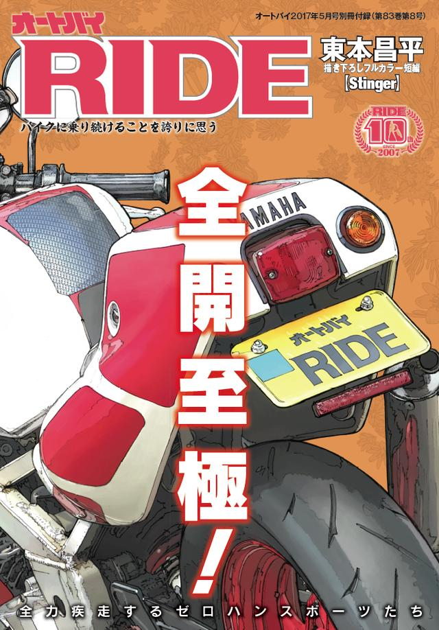 画像14: 東京&大阪モーターサイクルショー出展車両も話題の新型も満載です!