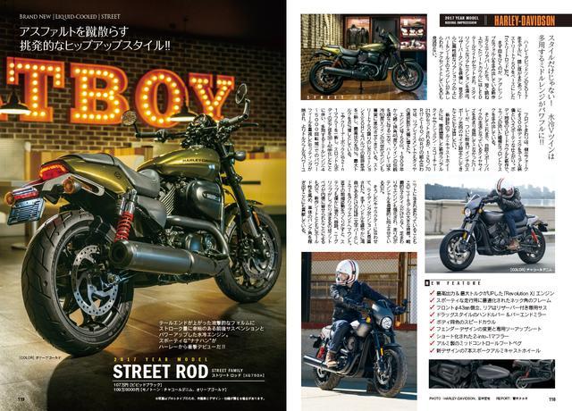 画像11: 東京&大阪モーターサイクルショー出展車両も話題の新型も満載です!