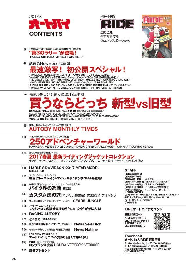 画像12: 東京&大阪モーターサイクルショー出展車両も話題の新型も満載です!
