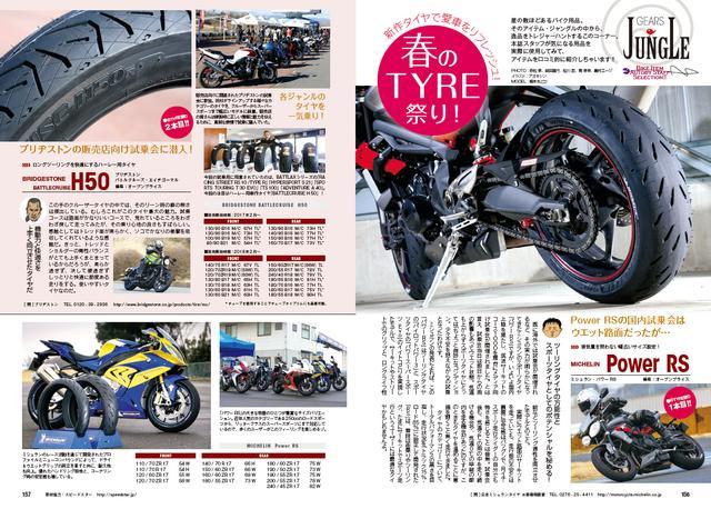 画像9: 東京&大阪モーターサイクルショー出展車両も話題の新型も満載です!