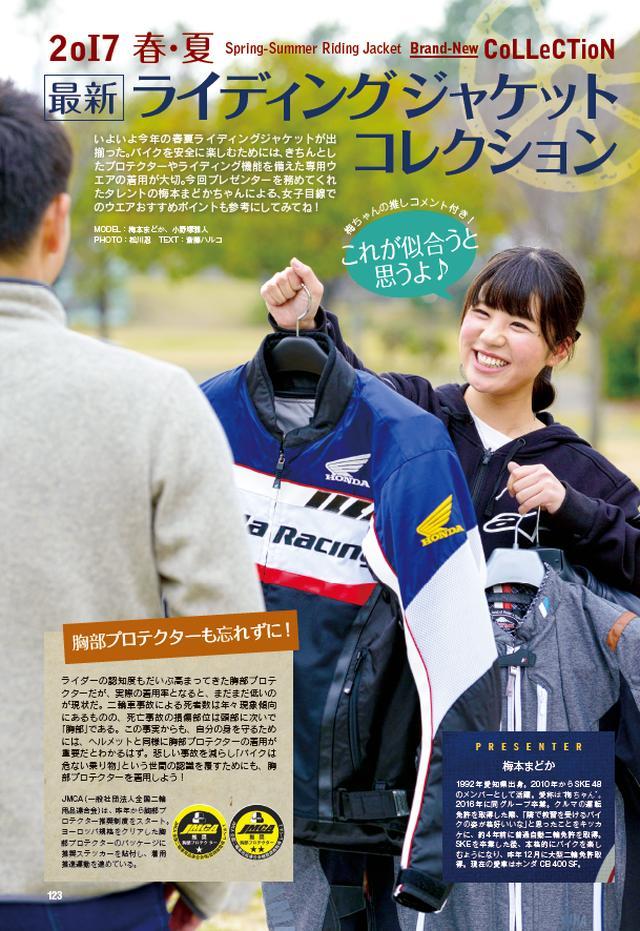 画像7: 東京&大阪モーターサイクルショー出展車両も話題の新型も満載です!
