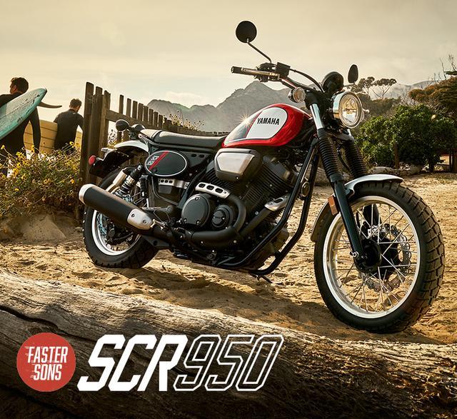 画像: SCR950 - バイク・スクーター|ヤマハ発動機株式会社