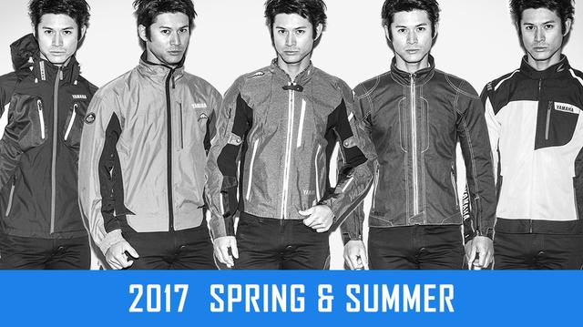 画像: 2017 SPRING & SUMMER YAMAHA RIDING WEAR