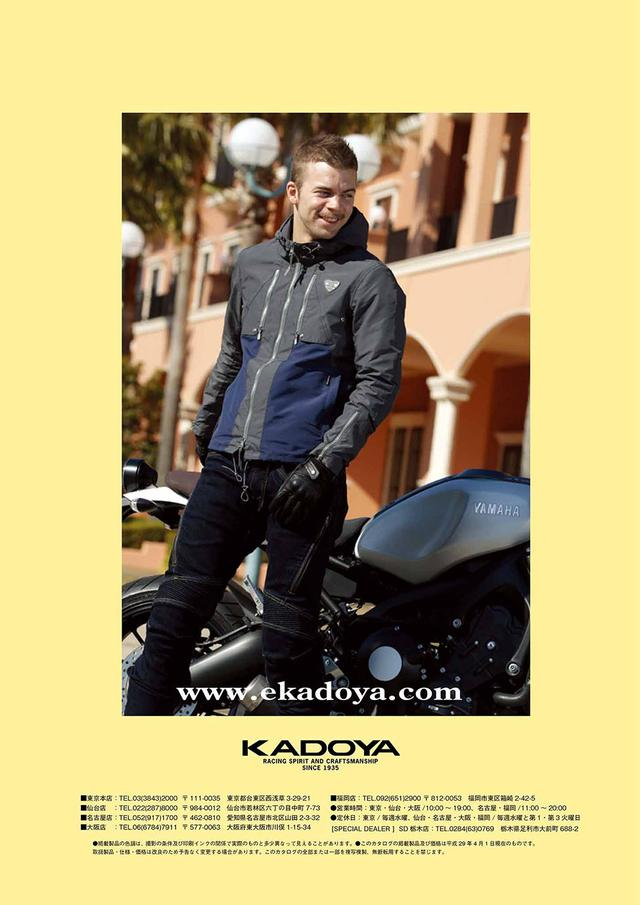 画像2: 革ジャンのKADOYA最新、春夏カタログが完成