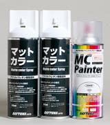 画像: 手軽にマット塗装ができるデイトナの新製品「耐ガソリンペイント マットカラースプレー(3078円/NET.315㎖)」。ほとんどの塗装面に使用可能なのは嬉しいポイント。2液式ウレタン塗料。