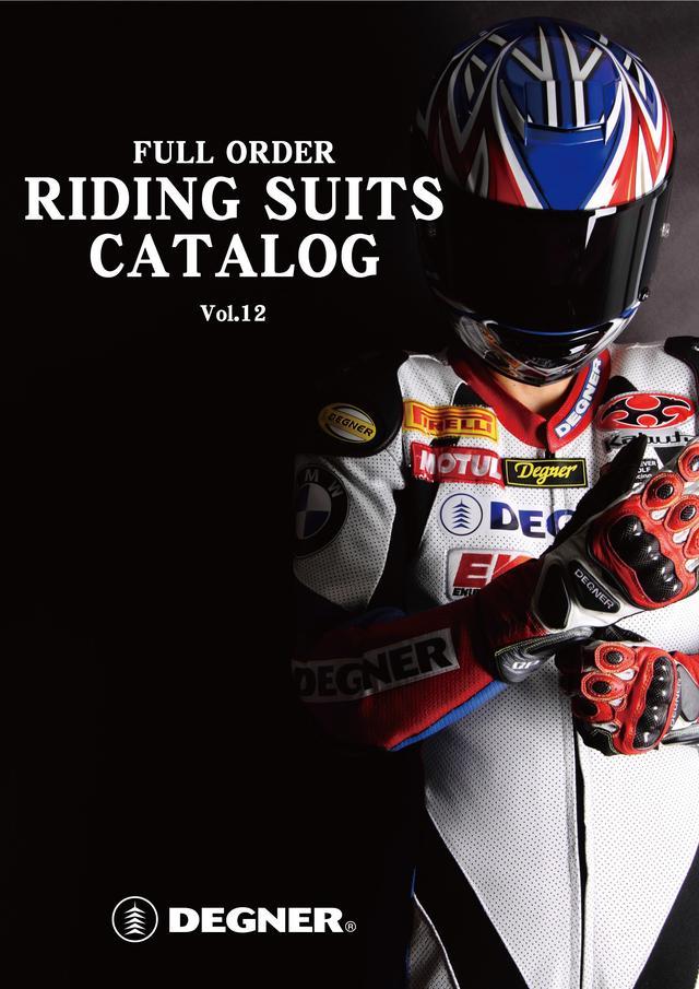 画像: 30年前の創業当初から続けている「フルオーダーレーシングスーツ」の新カタログが完成!