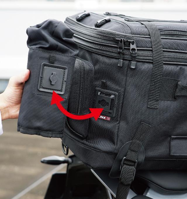 画像6: 様々な用途に対応する万能ツーリングバッグが発売に!