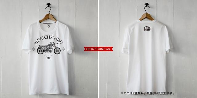 画像: rides2017 - 白いTシャツと黒いバイク。