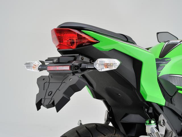画像: Ninja250('13〜'16)、Z250('13〜'16) ■価格:1万3000円(税抜) ※ナンバーを取り外すと、こんな感じです。
