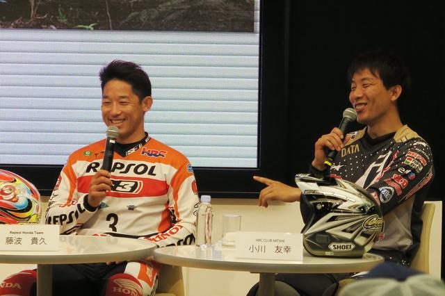 画像: 各国のトライアルライダーの中でも、日本人選手同士の団結力、中の良さは群を抜いているとか。両選手とも「自分たちもまだ成長してるけど、若い選手にもどんどん出てきて欲しい」と語っていました。