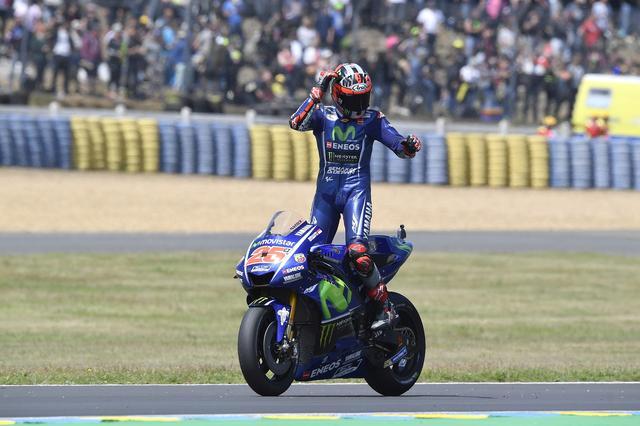画像: ヤマハ グランプリ500勝を達成!