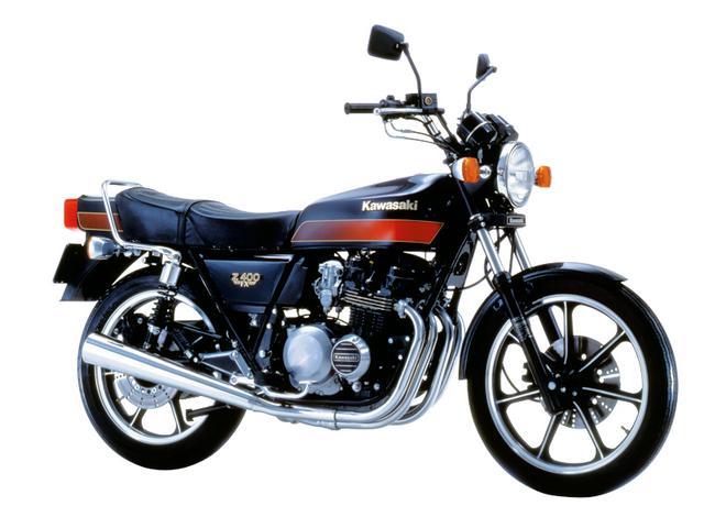 画像: 「No.46 カワサキ Z400FX E4」は税抜価格2400円。
