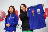 画像: ロッシ選手とビニャーレス選手のサイン入りグッズの登場したチャリティーオークション。MotoGPファンにはたまりません。