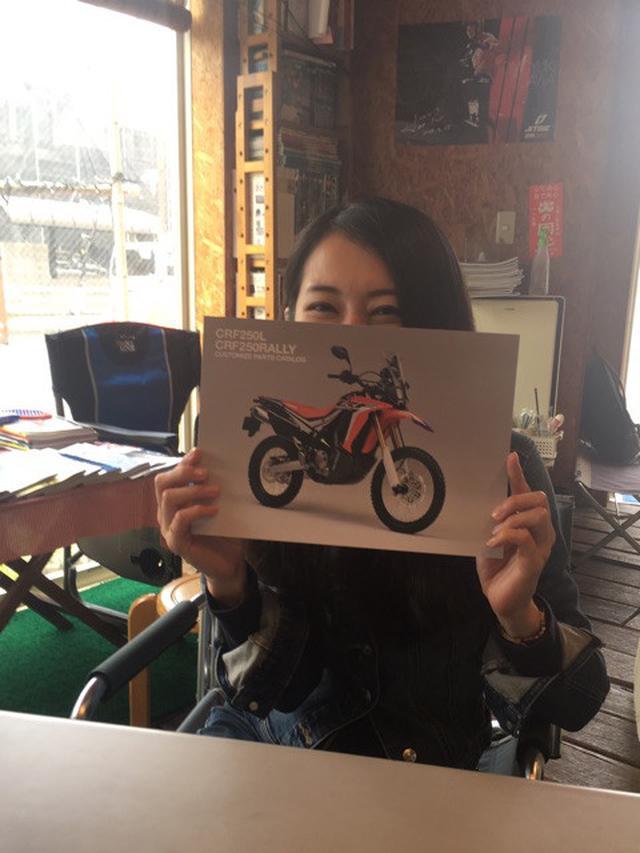 画像: 朱香のブログ「Shuka」