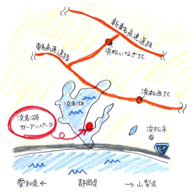 画像: 静岡県浜松市です。