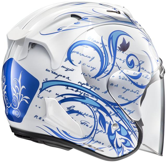 画像2: SZ-Ram4X STYLE(BLUE) ■税込価格:5万4000円