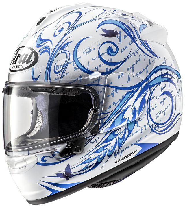 画像1: VECTOR-X STYLE(BLUE) ■税込価格:5万2920円