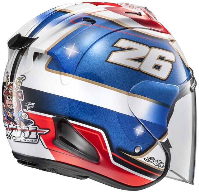 画像: 「SZ-Ram4X」にMotoGPライダー、D・ペドロサ選手のレプリカモデルが登場! - オートバイ & RIDE