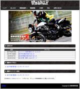 画像: https://www.kanto-gymcyaya.info/general/index