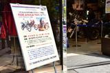 画像1: タミヤプラモデルファクトリー新橋店の店頭で、7月3日までアフリカツインの実車も展示中!