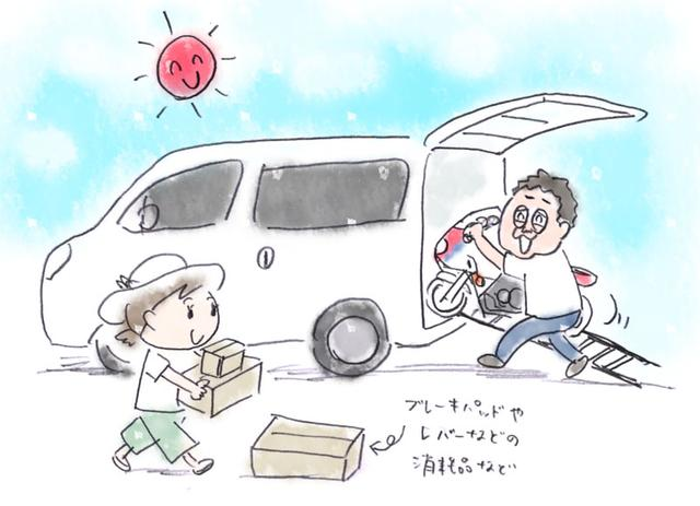 画像: わざわざありがとうございました!(*^^*)
