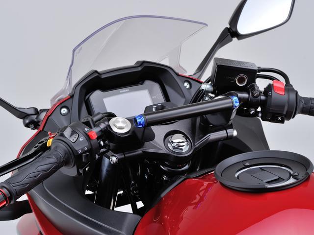 画像: 車種別マルチバーホルダー GSX250R('17) キャップボルトカラーM8 ブルー付属 ■4800円 2017年6月下旬発売