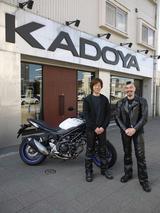 画像: ベトコンラーメンで腹を満たし、カドヤ名古屋店( http://www.ekadoya.com/ )へ。スタッフの、浅野さんとワイルド化の一途をたどるスタッフ喜多さんがお出迎え〜。その後バイパス経由で幸田へ。