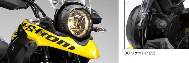 画像3: スズキ、V-Stromシリーズの新型モデル「V-Strom 250」を発売
