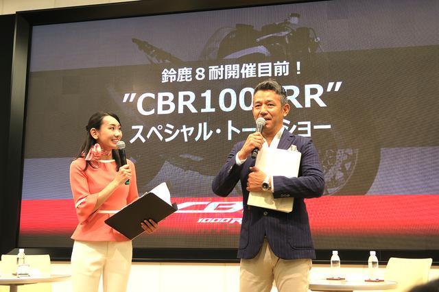 画像1: 新型「CBR1000RR」シリーズの発売を記念したスペシャルイベント