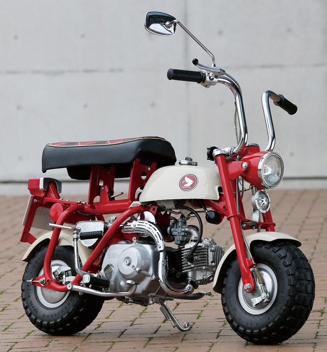 画像: 「モンキー」の名はこの1台から最初に国内市販されたモデル