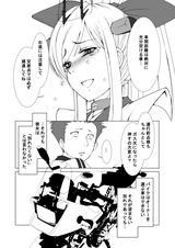 画像4: 「門出の時」 4ページ漫画編:SUZUKI GSX400S カタナ