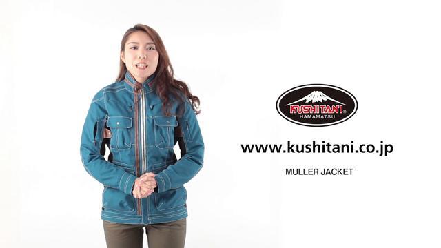 画像: KUSHITANI KL-2304 ミューラージャケット youtu.be