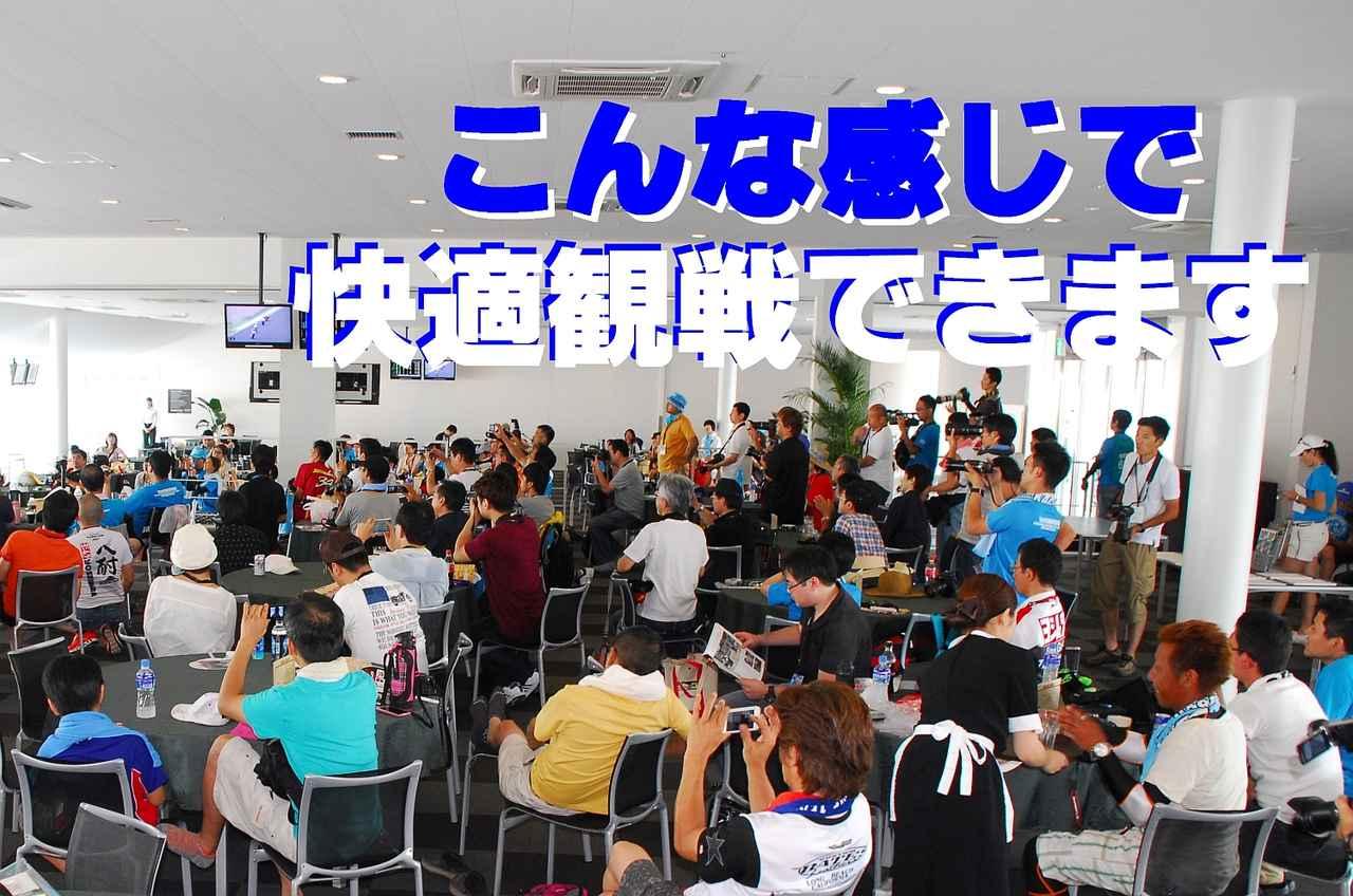 画像3: 極楽観戦チケットを親子ペアひと組ご招待!