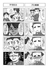 画像3: 「へるた〜すけるた〜」 第9輪:SUZUKI チョイノリ