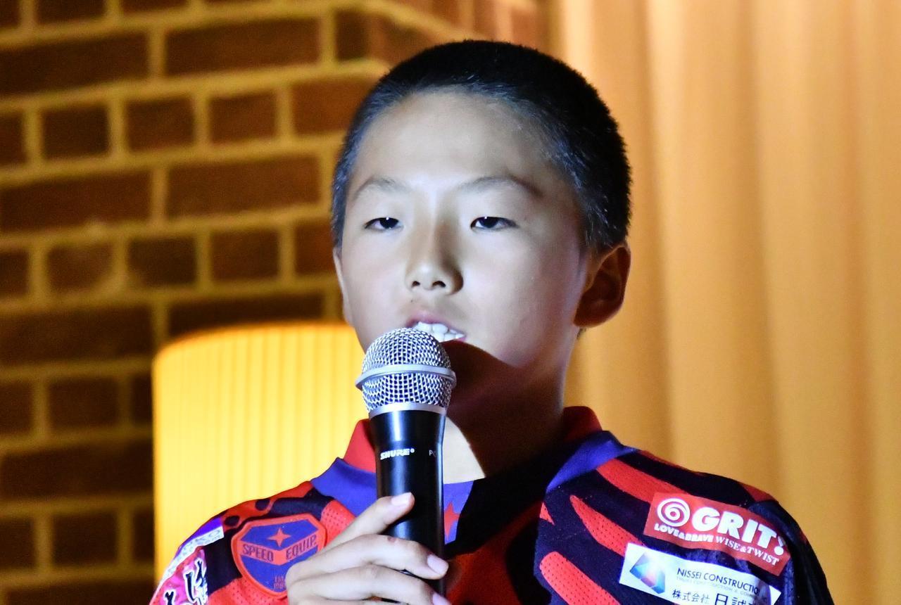 画像: 坂田大和くん(11歳)