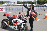 画像2: 7月8日土曜日、東京・お台場で開催された『スズキ ファンRIDE フェスタ』に行ってきました!