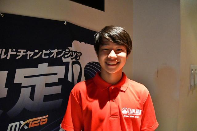 画像: 内藤龍星くん(16歳)