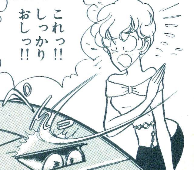 画像: リトラクタブルヘッドライトもコルベットの大きな特徴のひとつ。作動の調子の悪さも愛らしく描かれている。©️新谷かおる